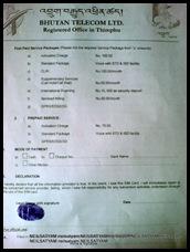 SIM MOBILE Bhutan