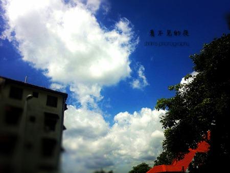 20120304_114619_2_副本
