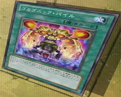 300px-GorgonicPile-JP-Anime-ZX
