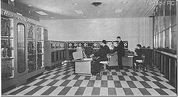 Computadora UNIVAC I en Franklin Life Insurance Company