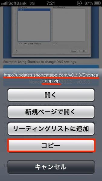 4Mac App Transloader