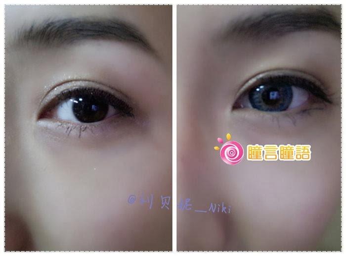 韓國GEO隱形眼鏡-GEO Sparkling 火花四色藍8