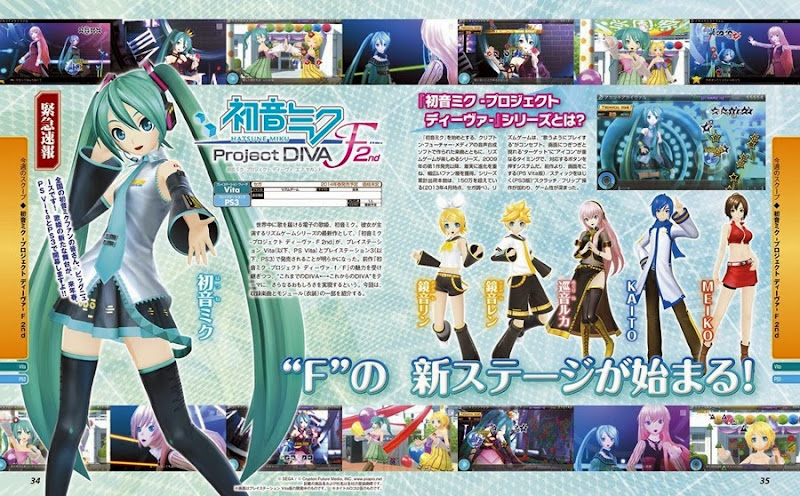 hatsune-miku-project-diva-f-2-scans-1