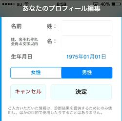 2014062609000501