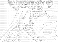 Irisviel von Einzbern (Fate/zero)