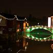 Древний город Qibao