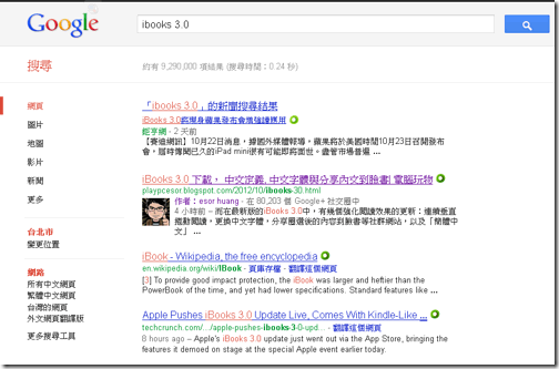 google author-01