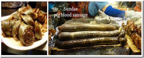 blood sausage_collage