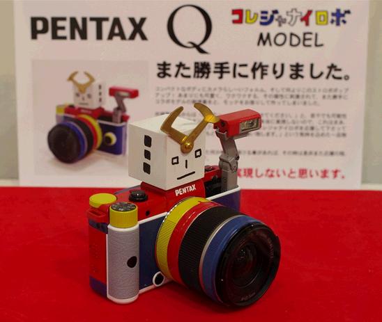 Pentax Q Korejanai-Robo Model