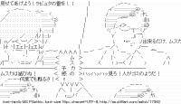 TwitAA 2013-08-02 21:51:21