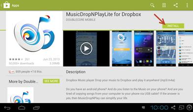 ฟังเพลงออนไลน์จาก dropbox ใน Android