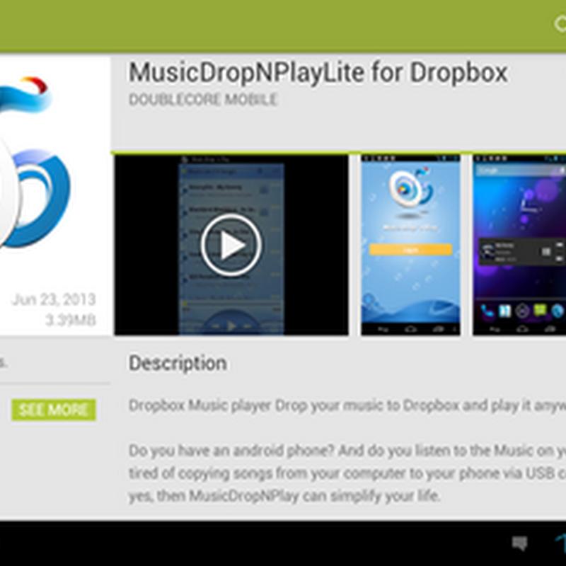 ฟังเพลงออนไลน์จาก Dropbox ในอุปกรณ์ Android