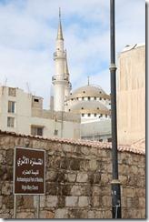 Oporrak 2011 - Jordania ,-  Madaba, 20 de Septiembre  01