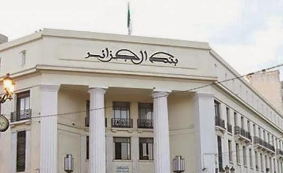 Commerce ext rieur et blanchiment d argent huit banques for Banque algerienne du commerce exterieur