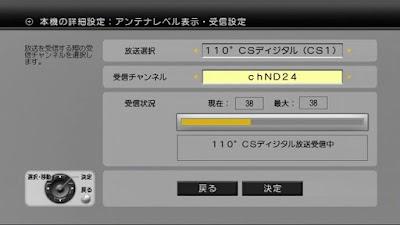 20130211_9.jpg