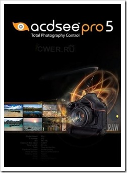 ACDsee 5 build 110 Pro