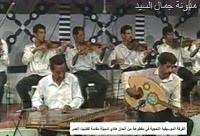 الفرقة الموسيقية اللحجية3