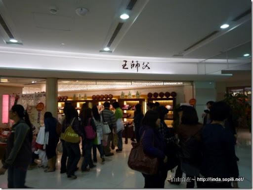 台北轉運站大廳商家