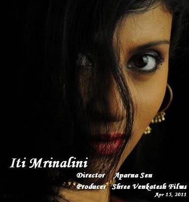 Iti-Mrinalini-Poster