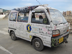 Operation Thunderstick Van... Our transportation ship around Kesennuma by the hand of Wriston!