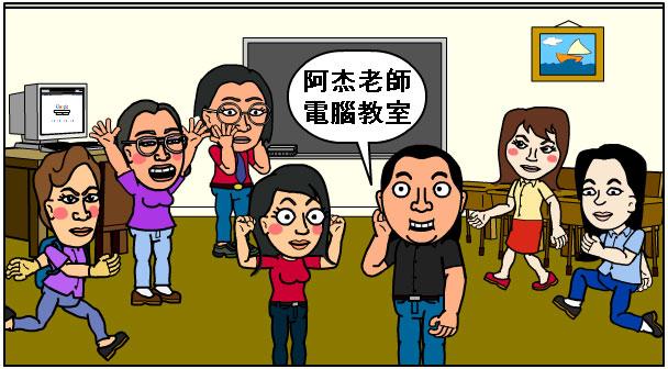 201106blog01.jpg