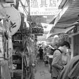 Shanghai - Pets market - allées étroites