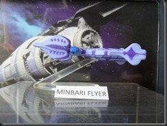 MINBARI FLYER (PIC 1)