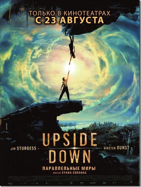 ดูหนังออนไลน์ Upside Down นิยามรักปฎิวัติสองโลก [Zoom ซูม]