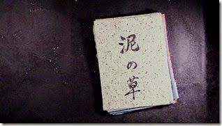 Mushishi Zoku Shou - 18 -35