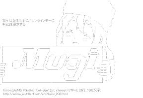 [AA]Mugi チョコ (けいおん!)