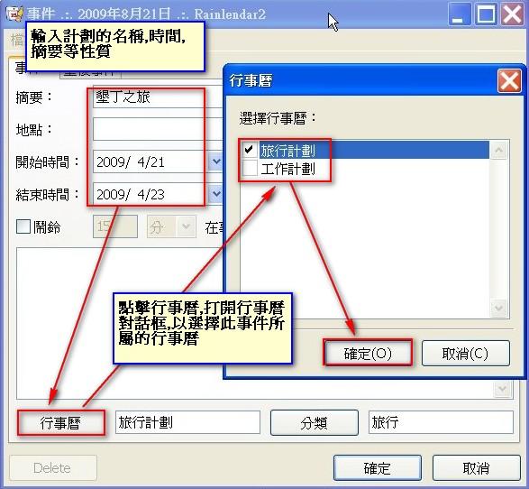 2009-02-27 11-52-24.jpg