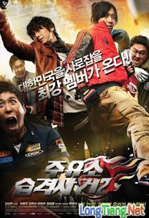 Tấn Công Trạm Xăng:Phần 2 - Attack The Gas Station 2 Tập 1080p Full HD