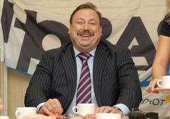 Гена Гудков