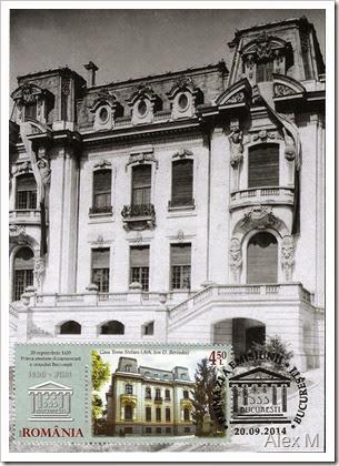 Muzeul-Toma St_1927-fata_PB
