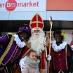 2014 » 2014 Sintfeest Buytenwegh