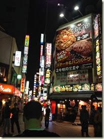 Tokyo 2013 168