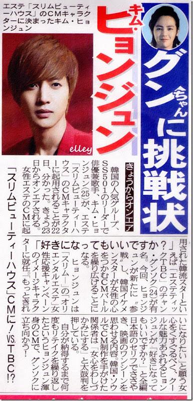 newpaper1