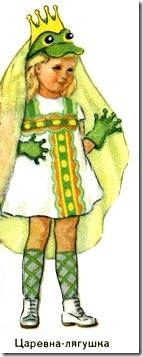 disfraz de rana todohalloween (4)