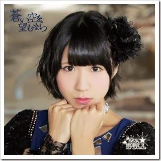 lovely-doll_Aoi-Sora-wo-Nozomu-nara_02