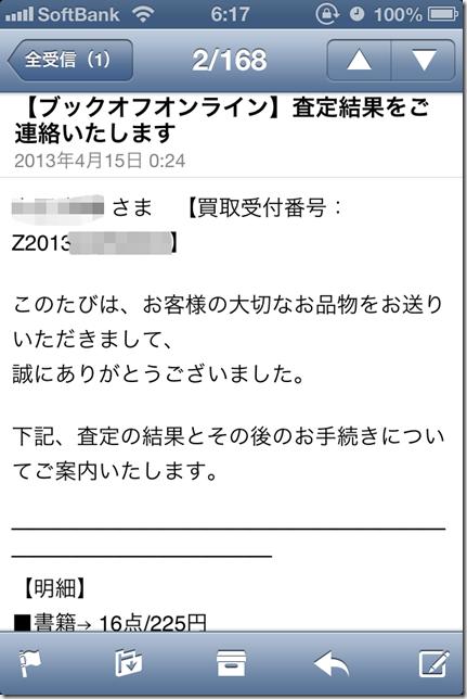 IMG_2013