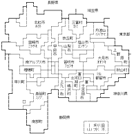 Yamanashi-ken (Prefecture)