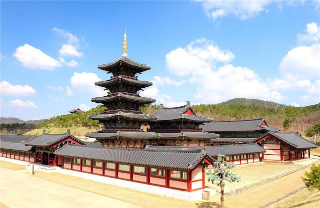 Ngói âm dương tại cung thành triều đại Baekje