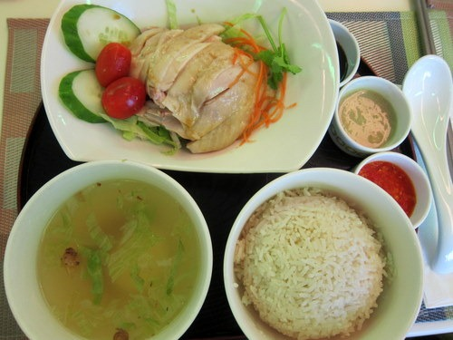 Mandarin Chicken Rice