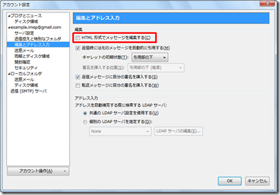 account-html