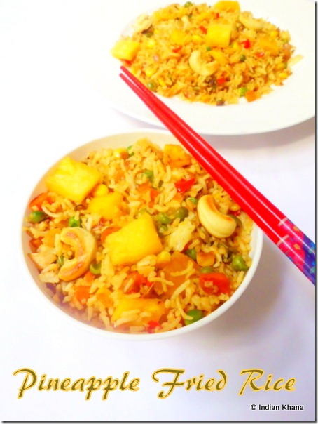 Easy vegetarian pineapple fried rice recipe