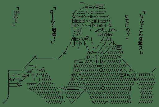 球磨川禊「なーんて嘘嘘!」 (めだかボックス)