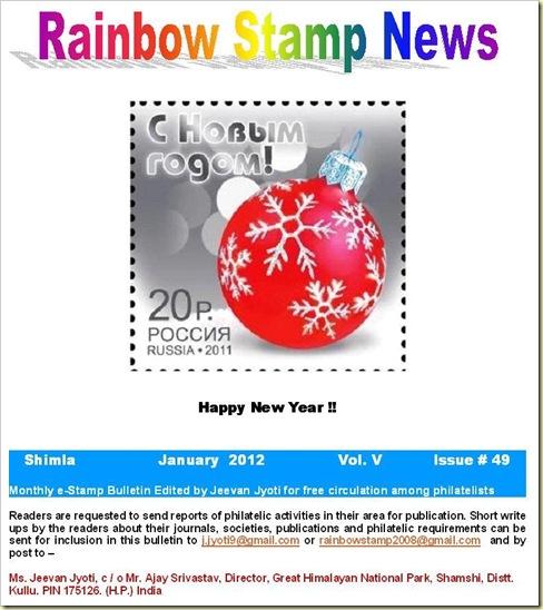 rainbow 2012 # 1
