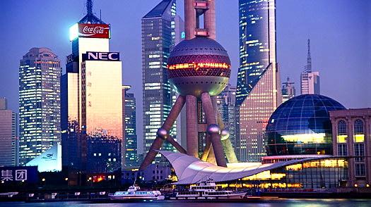 Intro shanghai