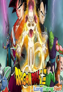 Dragon Ball Super (Dragon Ball Chou) - Dragon Ball Super (Dragon Ball Chou)