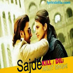 kill-dil-sajde-song-786